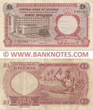 Nigeria 1 Pound (1967) (B/95 130793) (circulated) F-VF