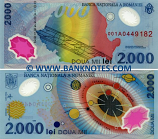 Romania 2000 Lei 1999 without folder (001A/04492xx) UNC