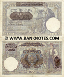 Serbia 100 Dinara 1941 (X.2499/62474411) (circulated) VF