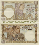 Serbia 500 Dinara 1.11.1941 (3.0320/07983590) (circulated) VF