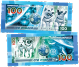 Russia 100 Rubles 2019 First Dogs in Space (AA0020x) plastic UNC