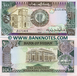 Sudan 100 Pounds 1989 (H/64 1214xx) UNC