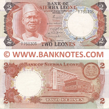 Sierra Leone 2 Leones 19.4.1974 (B/4 750305) (circulated) VF-XF