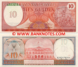 10 Gulden 1.4.1982 (Military Coup of 25 Feb. 1980) (Serial Nos: 0202478xxx) UNC