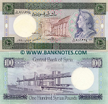 Syria 100 Pounds 1990 (Q/235 9113xx) UNC