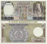 Syria 500 Pounds 1986 (Th/56 027464) UNC