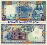 Syria 100 Pounds 1998 (R/19 48086xx) UNC