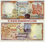 Syria 200 Pounds 1997 (A/40 268260) UNC
