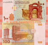 Syria 100 Pounds 2009 (A794620xx) UNC