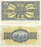 Thailand 1 Baht 25.5.1928 (D:24/47269) (circulated) VF