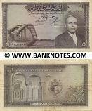 Tunisia 5 Dinars (1958) (C/I 704063) (circulated) VF