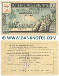 Tunisia Lottery Ticket 1/10 - 2e Tranche 1944 (Serial # 131678) AU