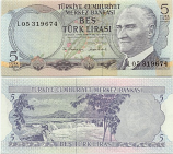 Turkey 5 Lira (1976) (K21/2065xx) UNC