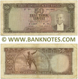 Turkey 50 Lira L.1970 (P52/011805) (circulated) aVF