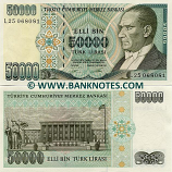 Turkey 50000 Lira (1995) (L25/0680xx) UNC