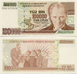 Turkey 100000 Lira (1997) (H06/1579xx) UNC