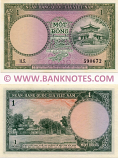 South Viet-Nam 1 Dong (1956) (N.6/037228) (circulated) F-VF