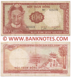 South Viet-Nam 100 Dong (1966) (N7/935305) (circulated) VF