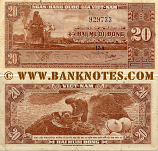 South Viet-Nam 20 Dong (1962) (ser # varies) (circulated) VF