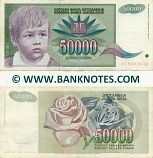 Yugoslavia 50000 Dinara 1992 (Ser # varies) (circulated) VF