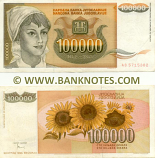 Yugoslavia 100000 Dinara 1993 (Ser # varies) (circulated) VF