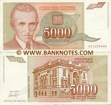 Yugoslavia 5000 Dinara 1993 (Ser # varies) (circulated) VF-XF
