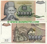 Yugoslavia 10000 Dinara 1993 (Ser # varies) (circulated) VF-XF