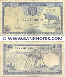 Zambia 5 Pounds (1964) (C/2 252308) (circulated) Fine