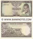 Zambia 1 Kwacha (1968) MISMATCHED Nos: Left 4/B 987335; Right 4/B 987326 UNC