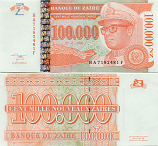 Zaire 100000 New Zaires 1996 (HA 7182484 F) UNC