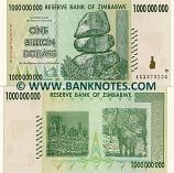 Zimbabwe 1 Billion Dollars 2008 (AA Prefix) UNC