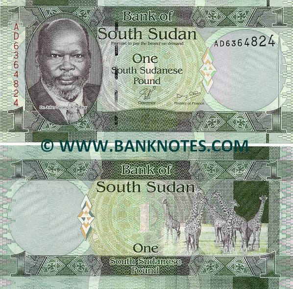 South Sudan Currency Gallery