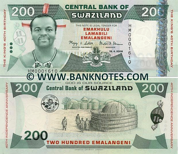 Swaziland Currency Gallery