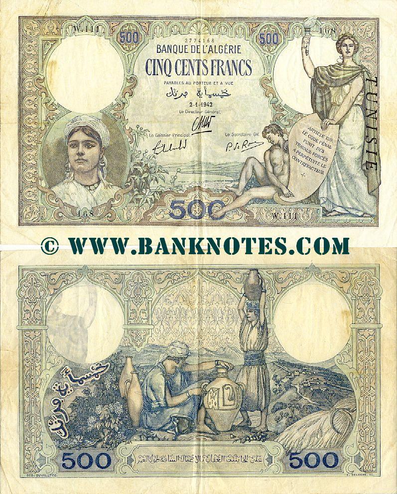 Tunisia 500 Francs 1938 1942 Tunisian Currency Bank