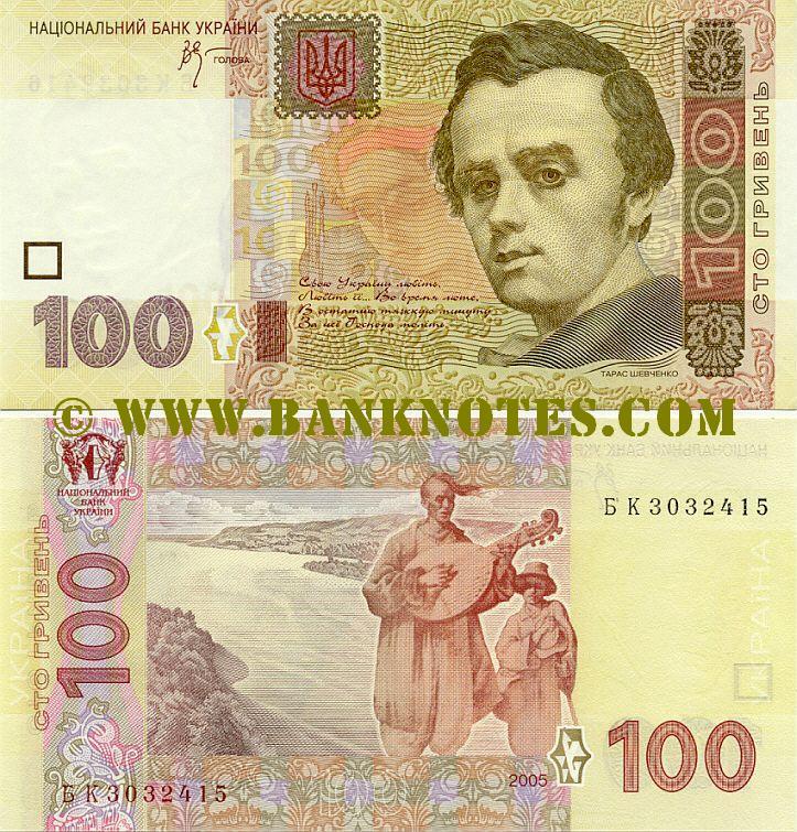 Popular Women Ukraine Currency 95