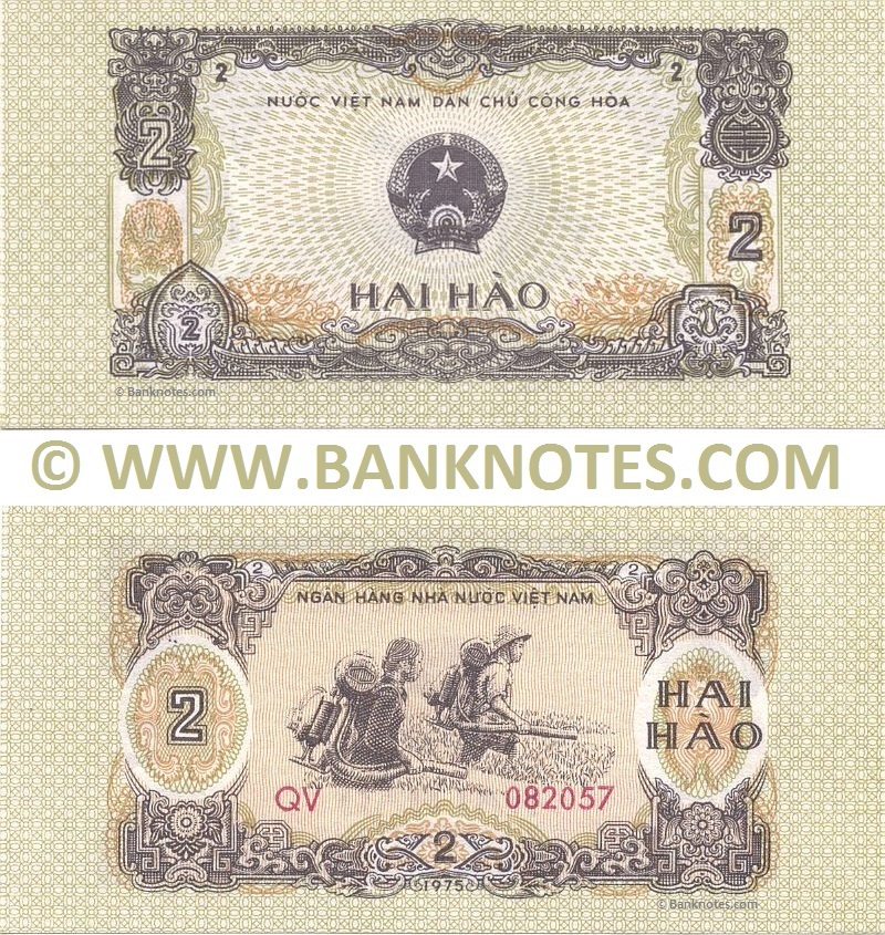 Viet Nam 2 Hao 1975 - Vietnamese Currency Bank Notes
