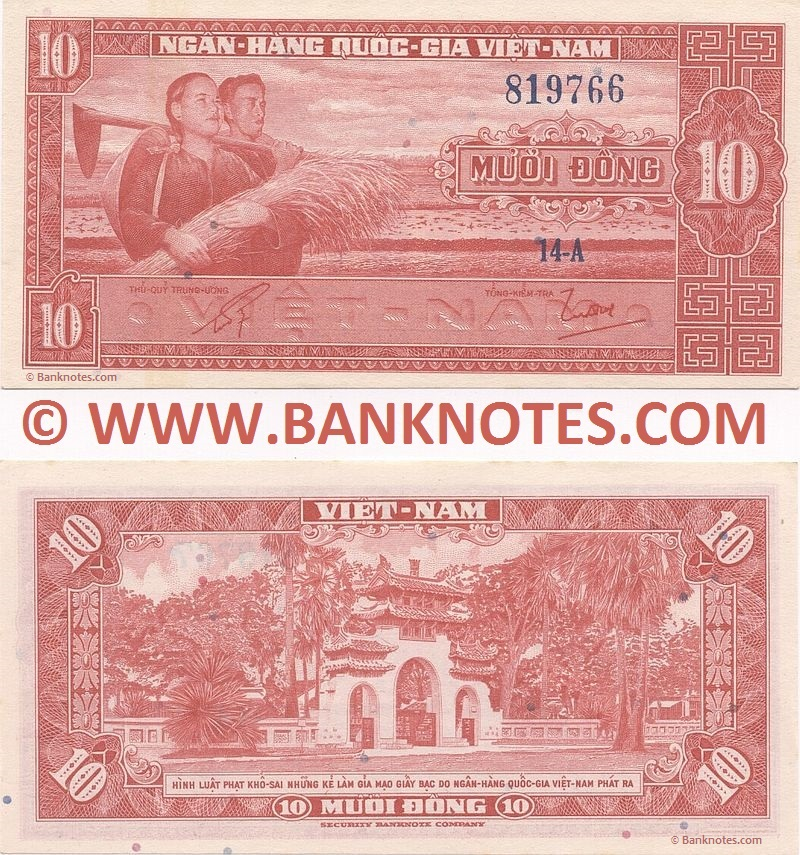 South Vietnamese Currency Gallery