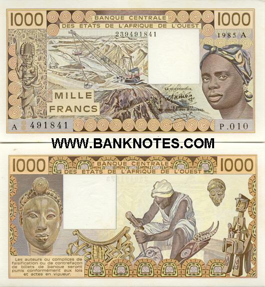 Ivorian Currency Gallery
