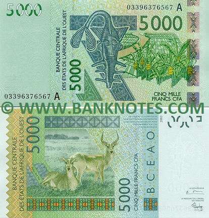 West African States Currency Gallery - Ivory Coast