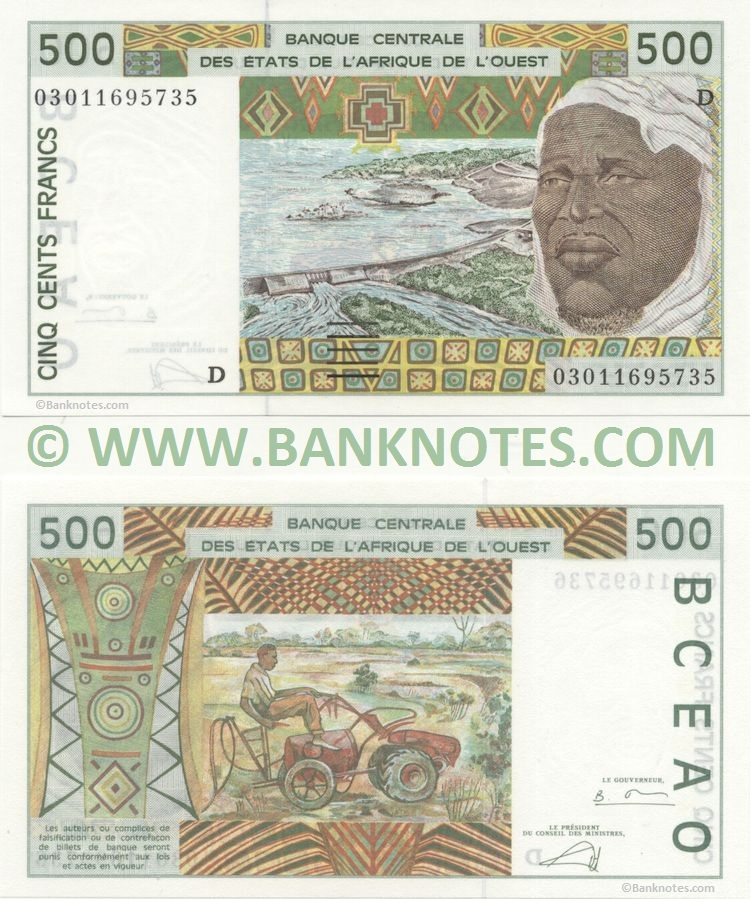 Mali Currency Banknote Gallery