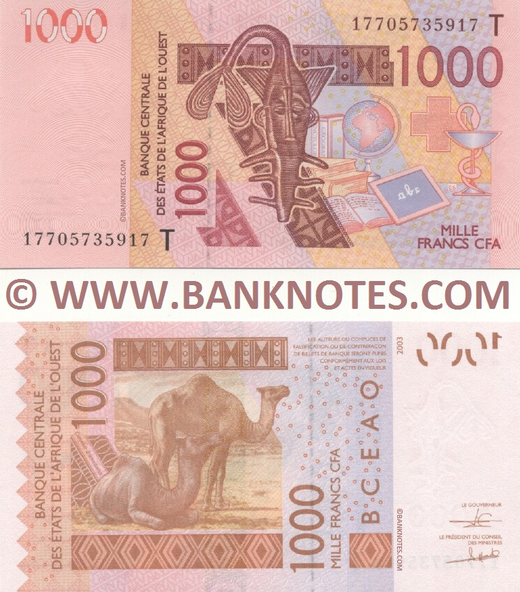 Togolese Currency Banknote Gallery