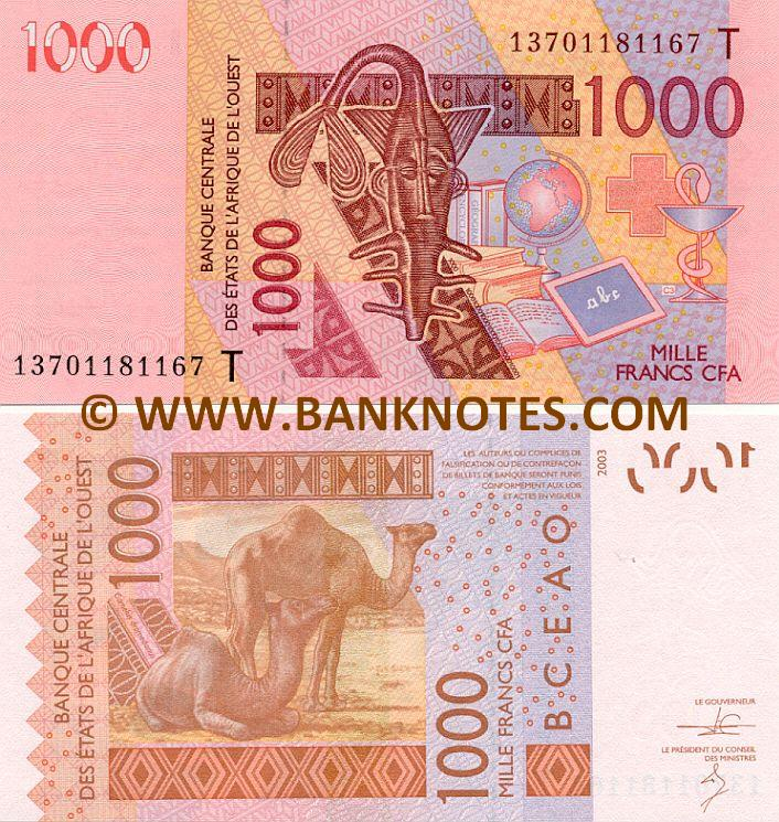 Togo 1000 Francs 2013 Togolese Currency Bank Notes West African