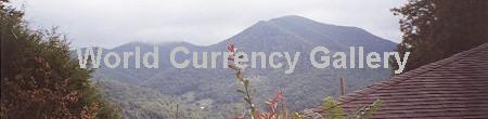 World Currency Gallery